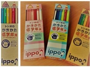 ippo_2