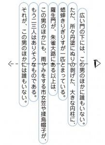 速読中級3