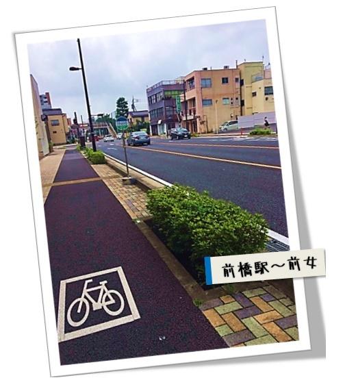 前橋駅~前女